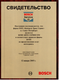bosh-auto-service
